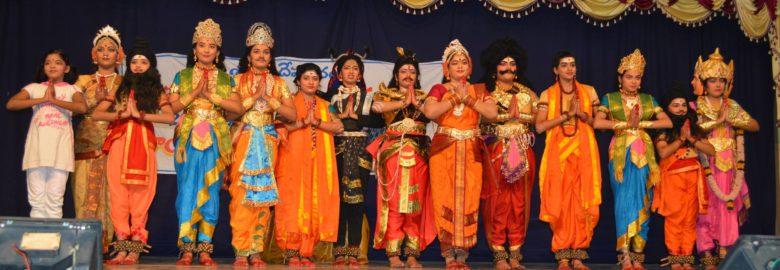 Shaankari Kuchipudi Dance and Music Academy