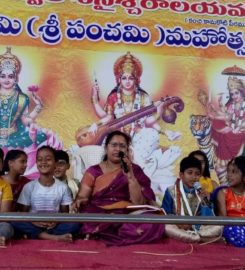 Sree Rama School of Carnatic Music